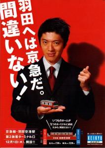 「システマは、呼吸しておけは・・・間違いない!!」と思いますね。長井秀和は今何をやってるんでしょうか?