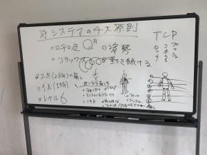 今回のクラスで練習した内容です。参加した方のメモ代わりに、白板の写真を載せてみました。